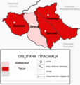 Ethnic groups of Plasnica Municipality1.png