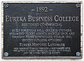 Eureka CA Eureka Business College.jpg