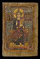 Evangeliarium - évangéliaire dit de Charlemagne ou de Godescalc - Jésus-Christ - BNF Gallica.jpg