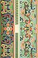 Examples of Chinese ornament selected from objects in the South Kensington museum and other collections (1867) (14596865858).jpg
