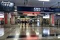 Exit 3 of Beijing West Railway Station (20190203071314).jpg