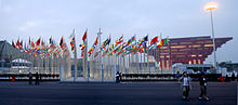 Expo 2010 Shanghai flags and China Pavilion.jpg