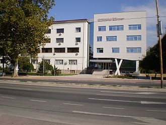 University of Niš - Medical School building
