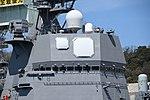 FCS-3A radar on bridge of JS Fuyuzuki(DD-118) right front view at JMU Maizuru Shipyard April 13, 2019 01.jpg
