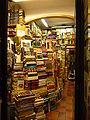 FI bookstore.JPG