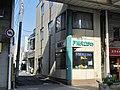 FM Edogawa.jpg