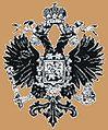 Fabergé logo.jpg