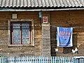 Facade with Euro 96 England Towel - Grodno - Belarus (27774263825) (4).jpg