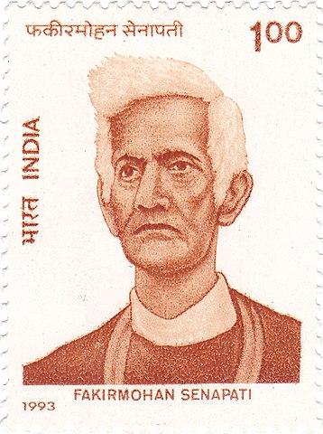 Fakir Mohan Senapati stamp