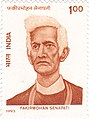Fakir Mohan Senapati 1993 stamp of India.jpg