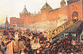 False Dimitry entering Moscow June 20th 1605.jpg