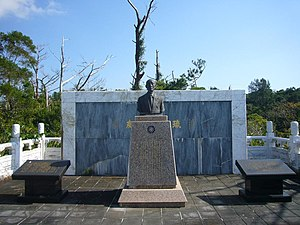 Onna, Okinawa - The tomb of Fang Chih at Onna Village