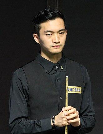 Fang Xiongman - Paul Hunter Classic 2017