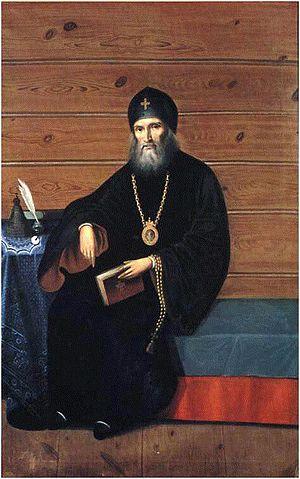 Philaret Drozdov - Metropolitan Filaret in his cell, 1850