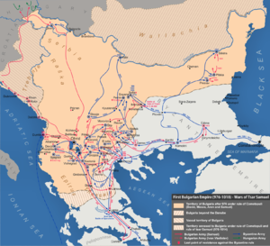 Theodorokanos - Map of the Byzantine–Bulgarian wars in the time of Emperor Basil II and Tsar Samuel of Bulgaria