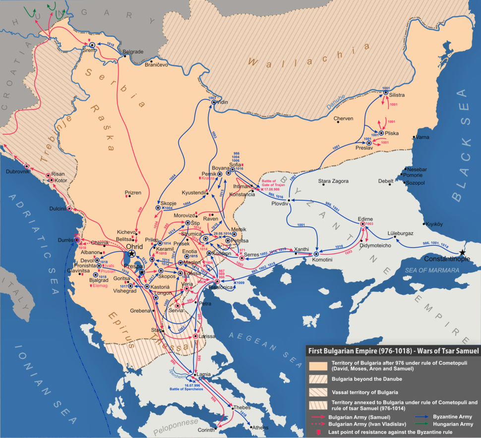 First Bulgarian Empire (976-1018)