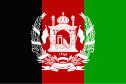 Flag of Afghanistan (1931–1973).svg