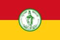Flag of Bangkok.png