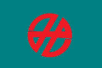 Miharu, Fukushima - Image: Flag of Miharu Fukushima