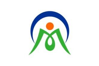 Mimasaka, Okayama - Image: Flag of Mimasaka Okayama