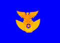 Flag of the Japan Air Self-Defense Force (1972-2001).png