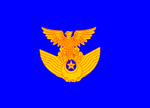 Flag of the Japan Air Self-Defense Force (1972-2001).png