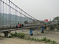 Footbridge in Chukou 01.jpg