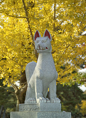 Kitsune - Statue of a kitsune at the Inari shrine adjacent to the Tōdai-ji in Nara