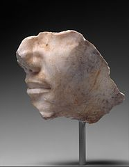 Fragmentary Face of King Khafre