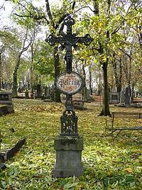 Franz-Adam-Petrina.jpg