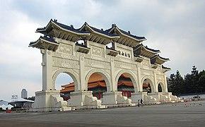Front of Gate of Liberty Square, CKS Memorial Hall 20140828.jpg