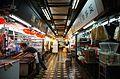 Fu Tung Market (3).jpg