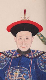 Qing Dynasty noble and official under Qianlong rein