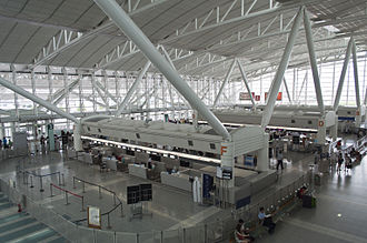 Fukuoka Airport - International Terminal Departure Floor