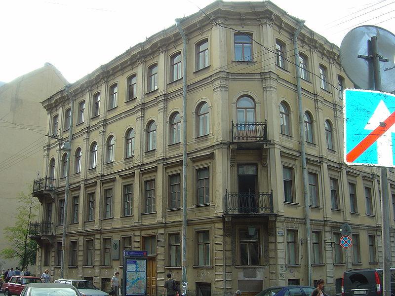 File:Fyodor Dostoevsky house.jpg