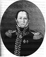 Black and white print shows a clean-shaven man in an elaborate dark military uniform with a high collar, epaulettes and lots of gold braid.