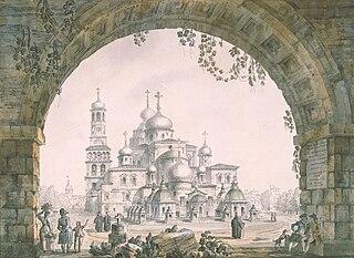 G.Quarenghi vista di Mosca e dei suoi dintorni nuova gerusalemme