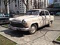 """GAZ-21 (3rd series) """"Volga"""" in Minsk.jpg"""