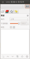 GIMP-2.6-Docks-Screenshot.png