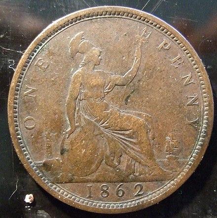 ビクトリア女王のペニー、1862年。右の船に注目してください。後の造幣局にはありません。