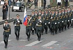 Garde Slovène