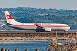 Garuda Indonesia 737 PK-GFM.jpg