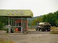 Gas station in georgia.jpg