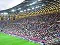 Gdansk PGE Arena GER-GRE Euro 2012 04.jpg