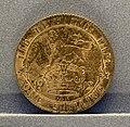 George V 1910-1936 coin pic5.JPG