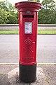 George V Postbox, Elland Road (geograph 5429495).jpg