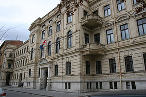 Supreme Court of Georgia (country) - The Supreme Court building in Tbilisi