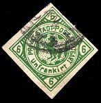 Germany Stuttgart 1886-87 local postage due stamp 6Pfg - 22 used.jpg
