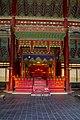 Geunjeongjeon Throne of the King.jpg