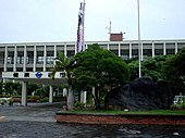 Ginowan City Hall.jpg